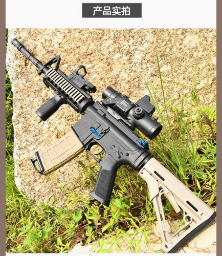 Airsoft air guns metal Plastic M416 Water Gun Rifle.